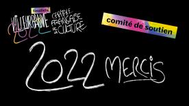 Villeurbanne en lice pour devenir capitale française de la culture
